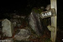 20111104_052819_IB.jpg